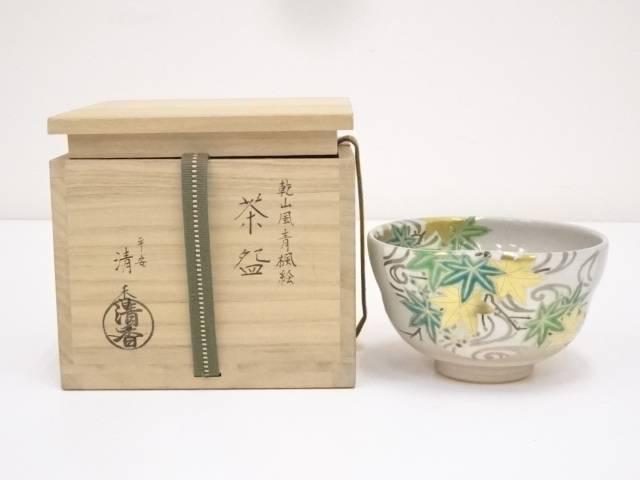 京焼 伊坂清香造 乾山風青楓絵茶碗(共箱)