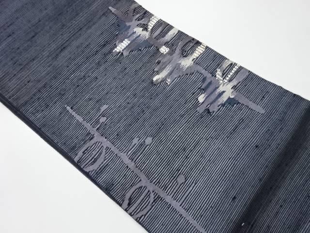 合計3980円以上の購入で送料無料 抽象模様織出し夏用袋帯 日本メーカー新品 リサイクル 上質 中古