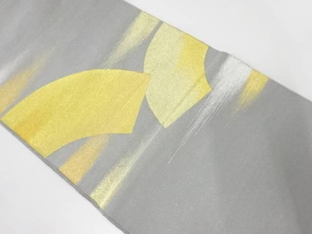 合計3980円以上の購入で送料無料 通販 激安◆ 本綴れ霞に地紙模様織出し袋帯 中古 限定モデル リサイクル