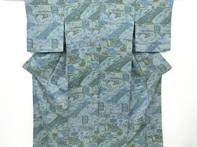 抽象模様単衣小紋着物【リサイクル】【中古】 玄才作