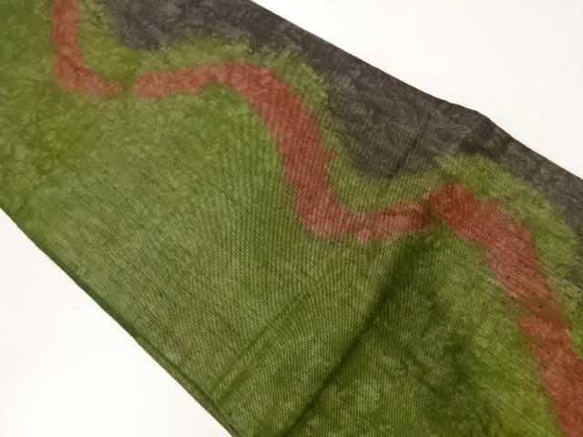 春の新作 合計3980円以上の購入で送料無料 草木染手織り紬よろけ縞模様織出し袋帯 超安い 中古 リサイクル
