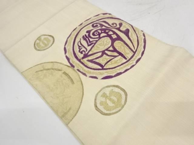 予約販売 合計3980円以上の購入で送料無料 帝王紫絵皿に抽象鳥模様織出し袋帯 贈り物 リサイクル 中古