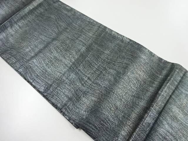 合計3980円以上の購入で送料無料 引箔よろけ縞模様織出し全通袋帯 贈物 中古 店舗 リサイクル