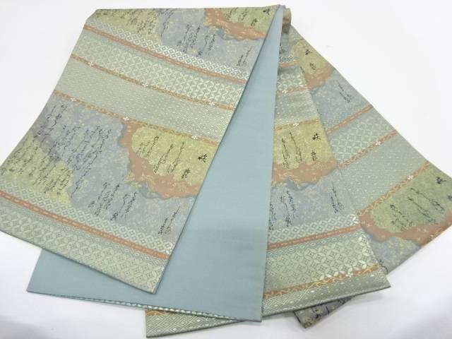 合計3980円以上の購入で送料無料 詩に古典柄模様織出し袋帯 リサイクル 特価 中古 おすすめ