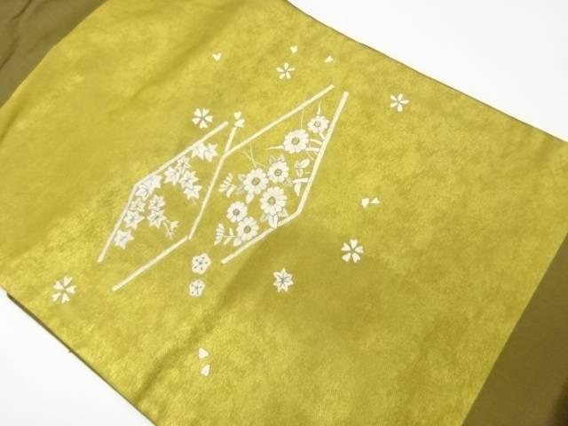 激安卸販売新品 合計3980円以上の購入で送料無料 豪華な 花模様刺繍名古屋帯 中古 リサイクル
