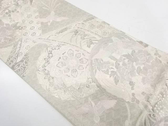 合計3980円以上の購入で送料無料 鳳凰に華紋模様織出し袋帯 超安い リサイクル 永遠の定番 中古