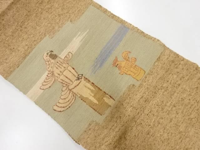 合計3980円以上の購入で送料無料 手織り紬霞に鳥模様織出し名古屋帯 中古 リサイクル オンラインショッピング お気にいる