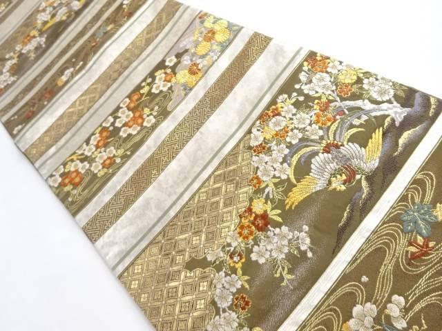 合計3980円以上の購入で送料無料 横段に花 鳳凰模様織り出し袋帯 絶品 リサイクル 中古 新品未使用