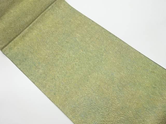 合計3980円以上の購入で送料無料 ☆正規品新品未使用品 セールSALE%OFF 抽象模様袋帯 中古 リサイクル