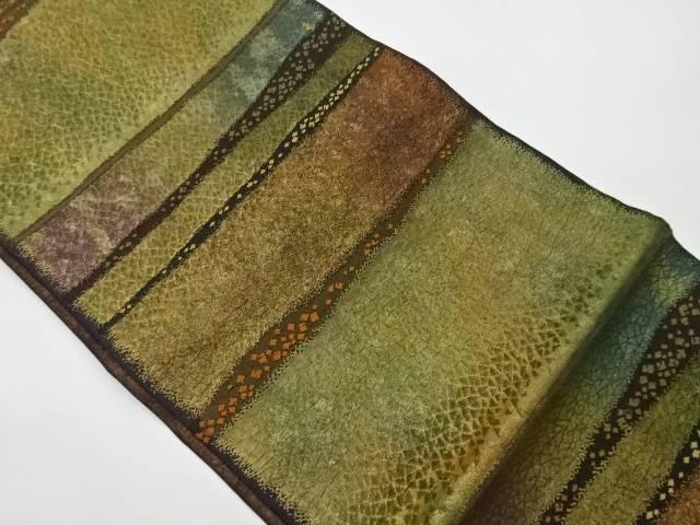 合計3980円以上の購入で送料無料 セール特別価格 切金紋変わり横段模様織出し洒落袋帯 蔵 中古 リサイクル