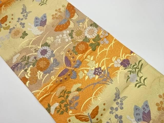 合計3980円以上の購入で送料無料 上品 蝶に秋草模様織出し袋帯 休日 リサイクル 中古