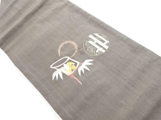 合計3980円以上の購入で送料無料 手織り紬竹 AL完売しました。 笹 セール品 リサイクル 月模様刺繍名古屋帯 中古