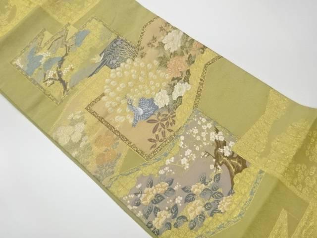 合計3980円以上の購入で送料無料 屏風に孔雀 花々模様織出し袋帯 早割クーポン リサイクル 中古 期間限定送料無料