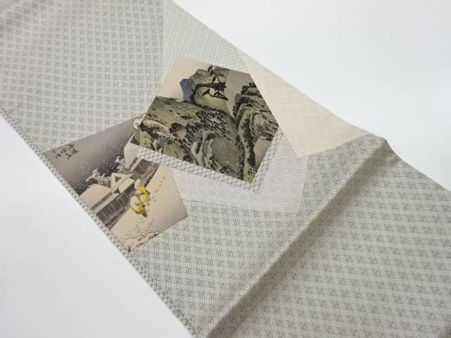 お買得 新作送料無料 合計3980円以上の購入で送料無料 切り嵌めに色紙 風景模様袋帯 中古 リサイクル