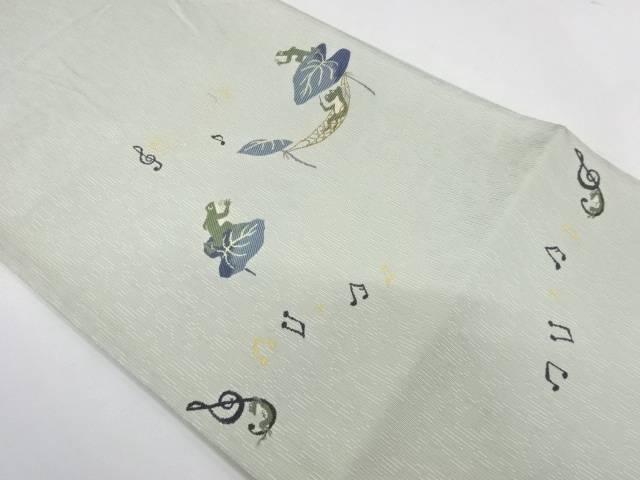バーゲンで カエルに音符模様織出し袋帯【リサイクル】【】, ベビースイミング 9a3e4591
