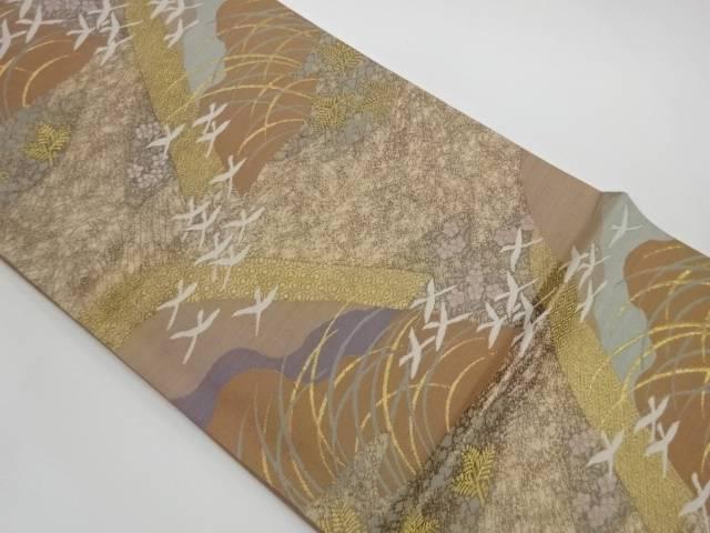 デポー 合計3980円以上の購入で送料無料 山並みに花鳥模様織出し袋帯 正規品スーパーSALE×店内全品キャンペーン 中古 リサイクル