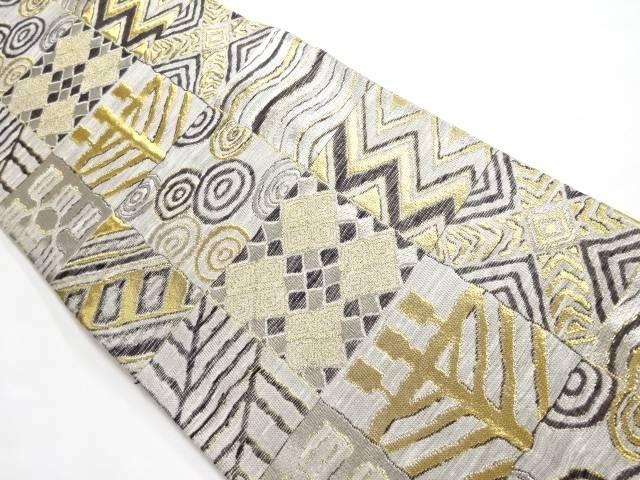 合計3980円以上の購入で送料無料 格子に幾何学模様織り出し袋帯 リサイクル 割引も実施中 中古 格安店