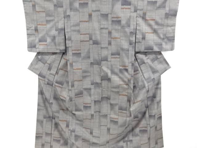 合計3980円以上の購入で送料無料 竹縞模様織り出し本場泥大島紬着物 売り出し セール商品 9マルキ リサイクル 中古
