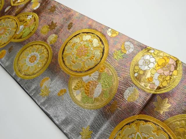 合計3980円以上の購入で送料無料 倉 丸に花模様織り出し袋帯 中古 激安通販販売 リサイクル