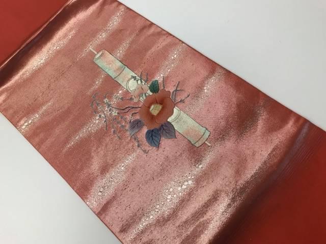 合計3980円以上の購入で送料無料 竹に椿模様刺繍名古屋帯 ☆正規品新品未使用品 中古 リサイクル プレゼント