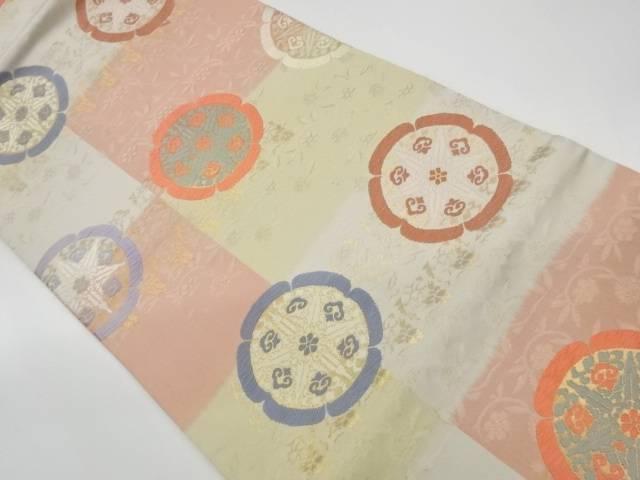 合計3980円以上の購入で送料無料 華紋模様織出し名古屋帯 リサイクル 中古 10%OFF 新生活