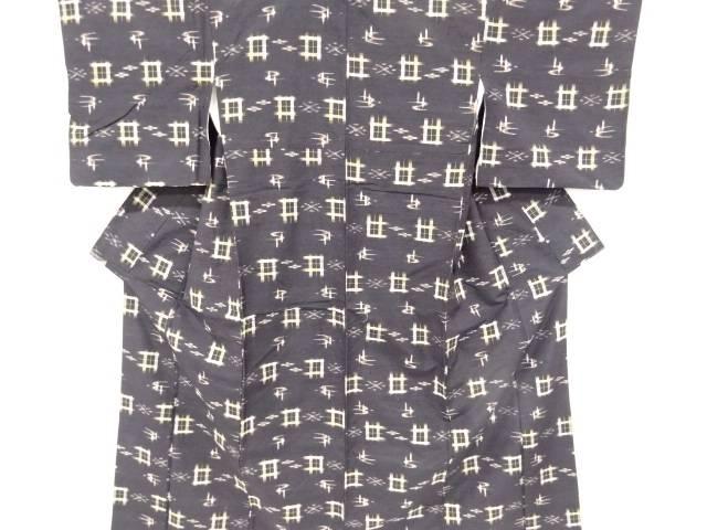 売れ筋ランキング 並行輸入品 合計3980円以上の購入で送料無料 米沢琉球絣着物 中古 リサイクル