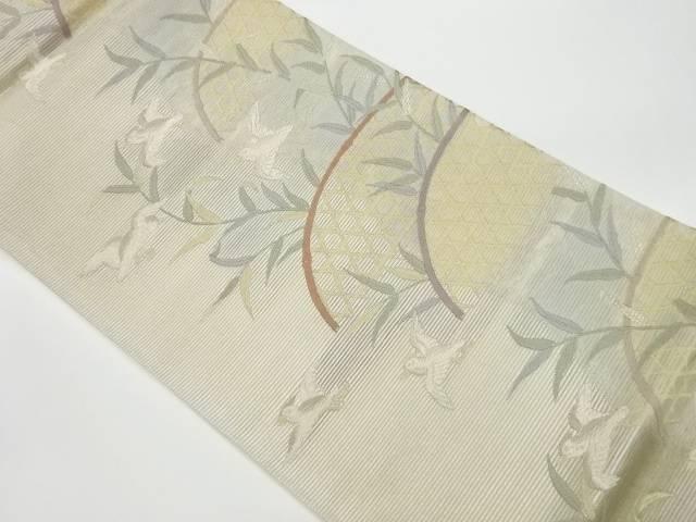 合計3980円以上の購入で送料無料 絽蛇籠に鳥模様織出し袋帯 リサイクル 公式サイト 推奨 中古