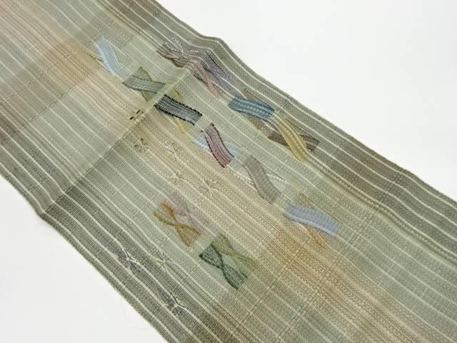 合計3980円以上の購入で送料無料 変わり織縞によろけ縞模様織出し名古屋帯 メーカー再生品 中古 ファクトリーアウトレット リサイクル