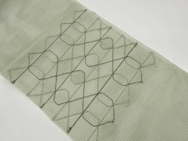 合計3980円以上の購入で送料無料 紗 優先配送 幾何学模様織出し名古屋帯 中古 待望 リサイクル