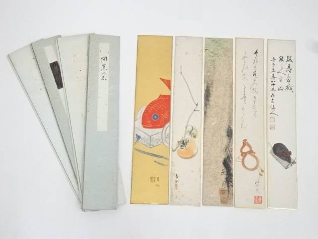 【合計3980円以上の購入で送料無料】  肉筆短冊5枚
