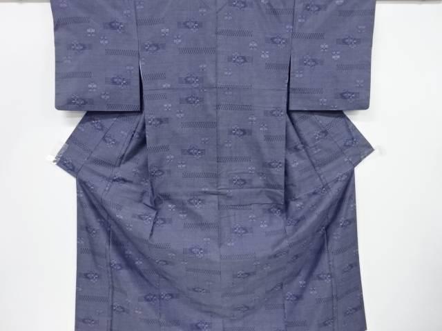 合計3980円以上の購入で送料無料 横段に抽象花模様織り出し本場泥大島紬着物アンサンブル 日本 リサイクル 送料無料/新品 中古