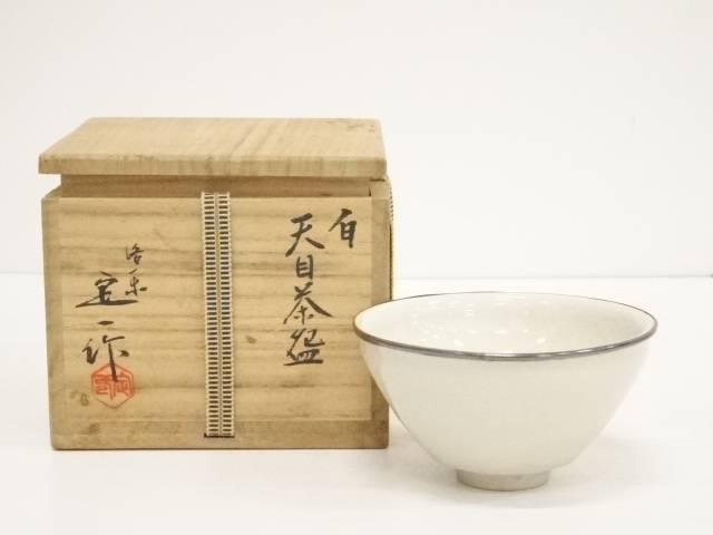 合計3980円以上の購入で送料無料 送料無料 桶谷定一造 白天目茶碗 並行輸入品 共箱