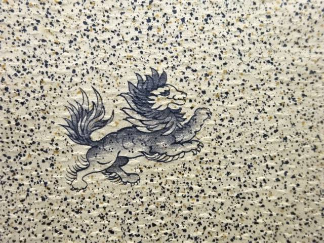 合計3980円以上の購入で送料無料 税込 唐獅子模様着物 中古 日本正規代理店品 アンティーク
