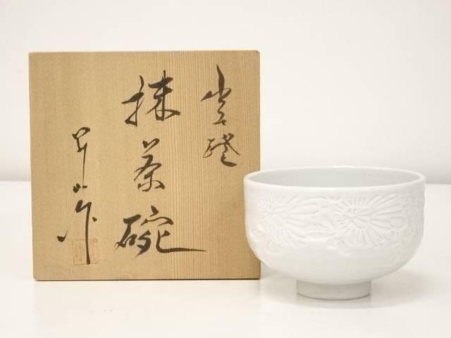 市販 合計3980円以上の購入で送料無料 出石焼 小嶋昇山造 共箱 白磁茶碗 安い 激安 プチプラ 高品質