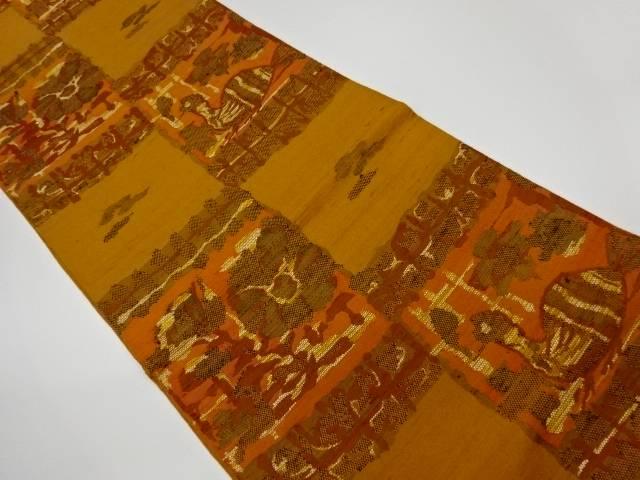 合計3980円以上の購入で送料無料 手織り紬抽象動物に花模様織出し袋帯 リサイクル トラスト 中古 着 日本最大級の品揃え