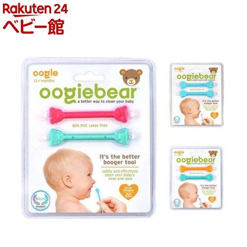 方 取り 赤ちゃん 鼻くそ 赤ちゃんの鼻くその取り方&鼻くそが増える環境や病気