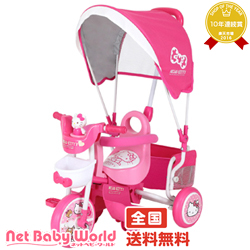 ママ割メンバーエントリーで更にポイント最大6倍 ハローキティ モコ ラヴィ Hello Kitty moco Lavie エムアンドエム M&M 遊具・のりもの 三輪車