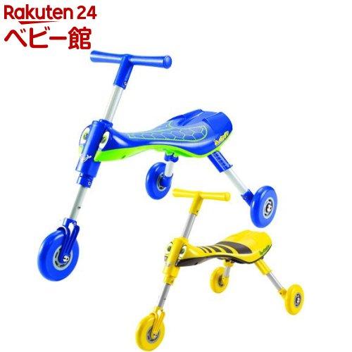 三輪車のりもの のりもの 三輪車 1台 ラングスジャパン メーカー公式ショップ 至上 スクートルバグ