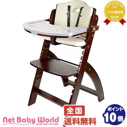Abie Abiie Baby Chair Meal Goods High Chair With A Beyond Junior High Chair Cream White Tray The Bearing Surface Cover