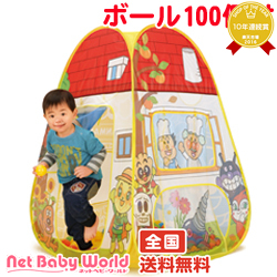 365 Day ★ おりたたみ ★ anpanman NEW sales ball tent Bandai BANDAI anime Flavel House toys toys toys children's tent