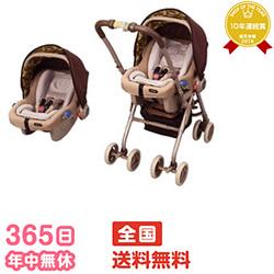 365天★貨到付款・★EX COMBI多5方法PW(這裏淺駝色)搭擋EXCOMBI多類型車輛多功能bebi-ka-、嬰兒席point3_netbaby