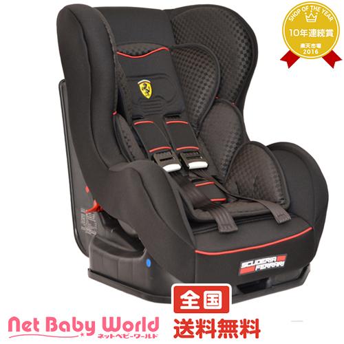 ママ割メンバーエントリーでポイント5倍 フェラーリ タイプ505 ジーティー Ferrari TYPE 505 GT フェラーリ公式ライセンス フェラーリ Ferrari チャイルド・ジュニアシート チャイルドシート
