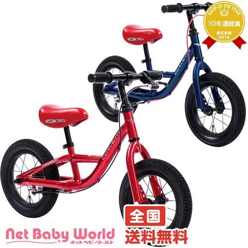 更にママ割メンバーポイント5倍 コルベット トレーニーバイク12 CORVETTE TRAINEE BIKE ジック GIC 三輪車のりもの・自転車用チャイルドシート 乗用玩具