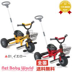 更にママ割メンバーポイント5倍 ハマー 三輪車 かじとり HUMMER TRICYCLE ジック 【手押し棒付】 のりもの 乗用玩具