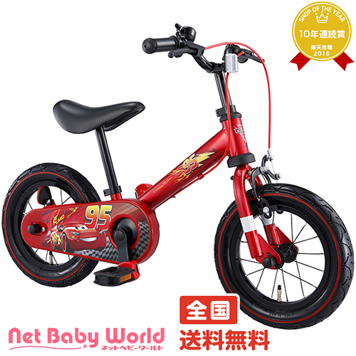 じてんしゃデビュー2in1 カーズ アイデス Ides 三輪車のりもの・自転車用チャイルドシート スポーツ玩具