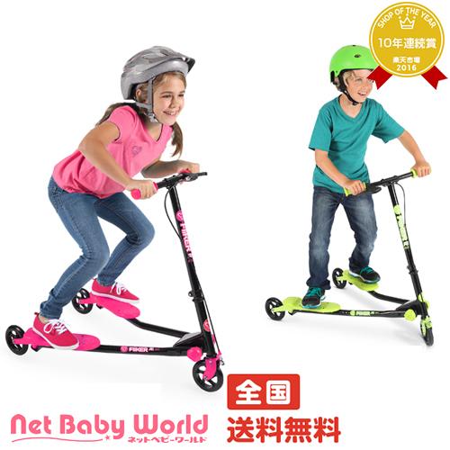 Y フリッカー A1 エアー キックボード キック スケーター スクーター Y Volution ワイボリューション 遊具・のりもの の