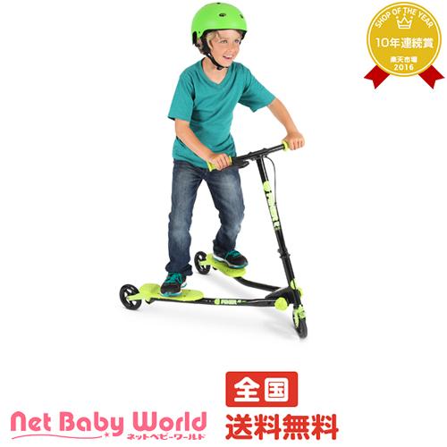Y フリッカー A1 エアー グリーン キックボード キック スケーター スクーター Y Volution ワイボリューション 遊具・のりもの のりもの