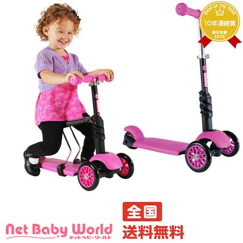 【さらにポイント5倍】送料無料 Y グライダー 3イン1 ピンク キックボード キック スケーター スクーター Y Volution ワイボリューション 遊具・のりもの のりもの