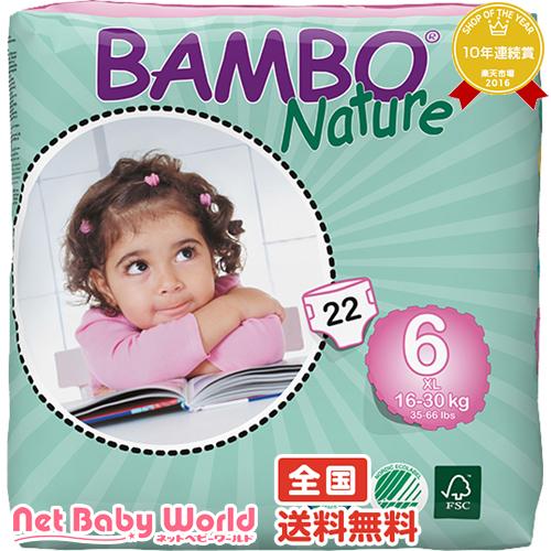 ママ割メンバーエントリーでポイント5倍 送料無料 BAMBO Nature プレミアム 紙おむつ XL6号 株式会社 カノン kanon おむつ・トイレ・お風呂・ケアグッズ おむつ(テープタイプ)