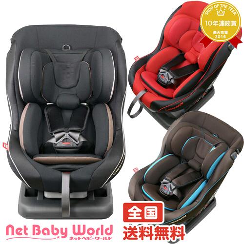 ママ割メンバーエントリーで更にポイント最大6倍 レスティロ 日本製 新生児 リーマン LEAMAN チャイルド・ジュニアシート チャイルドシート